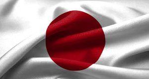Detalle de la bandera de Japón